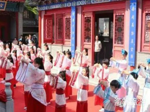 儒学文化教育
